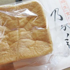 高級「生」食パン専門店の乃が美(のがみ)総本店