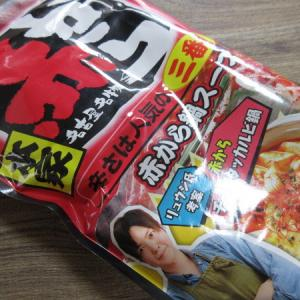 【イチビキ】ストレート赤から鍋スープ3番