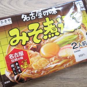 【寿がきや】名古屋の味 みそ煮込うどん(2人前)