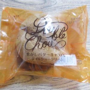 【シャトレーゼ】焦がしバターキャラメルダブルシュークリーム