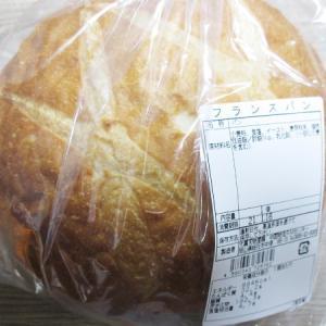 【ラ・ムー】フランスパン