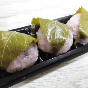 【シャトレーゼ】特撰桜餅