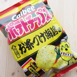 【カルビー】ポテトチップス 永谷園のお茶づけ海苔味(期間限定)