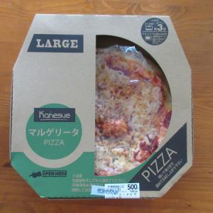 【カネスエ】カネスエのオリジナルピザ マルゲリータ