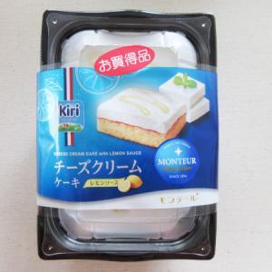 【モンテール】チーズクリームケーキ(レモンソース)