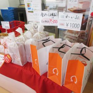 若尾製菓 FACTORY STORE(製造直売所)・02