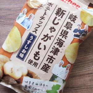 【カルビー】ポテトチップス バローグループ限定 うすしお味