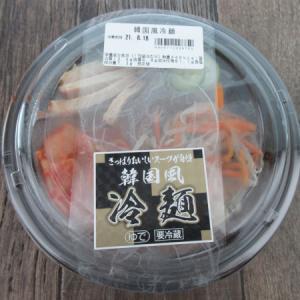 【大徳】韓国風冷麺