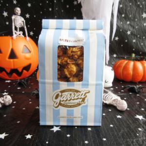 【Garrett Popcorn Shops】焦がし醤油 キャラメルクリスプ