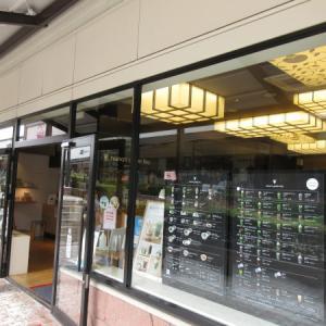 nana's green tea(ナナズグリーンティー)土岐プレミアム・アウトレット店