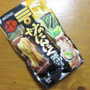 【ミツカン】炒めにんにく醤油鍋つゆ