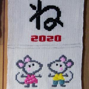 干支の絵織り(ネズミタペストリー)