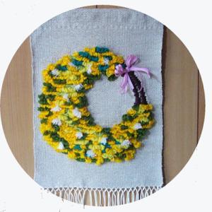 絵織り・・ミモザ3