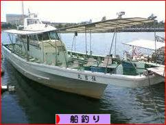 和歌山の大アジ