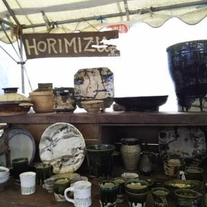 2019年秋の益子陶器市 horimizu窯 作品