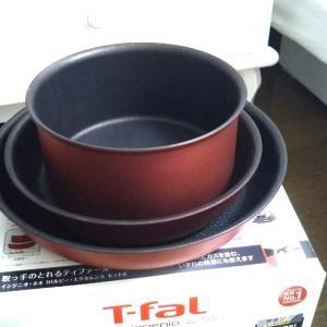 ティファールの調理セット(10万円の使いみち②)