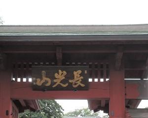 「妙蓮寺」境内の滝を眺めながら静かな一時を!!