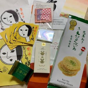 茶の菓≪マールブランシュ≫ 京都土産