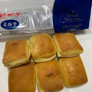 プチパンミルク≪神戸屋≫