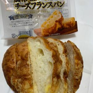 風味豊かなチーズフランスパン≪ヤマザキ≫
