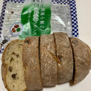 窯焼きパスコ 国産小麦のやわらかフランス 三種の豆≪パスコ≫