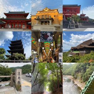 京都に行ってました
