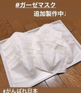咳エチケット対策~マスク製作の巻~