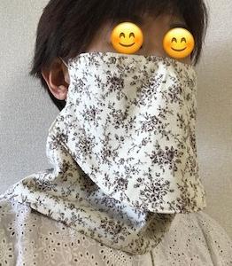 日焼け対策~フェイスガード~Hamdmade