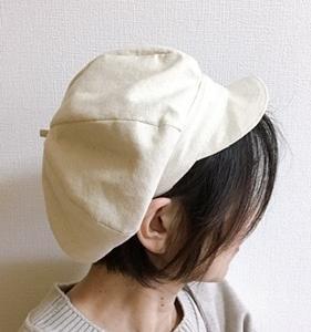 ベレー帽からキャスケットへ。