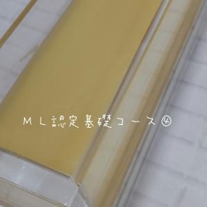 ●手作り石けん☆ML認定基礎コース④
