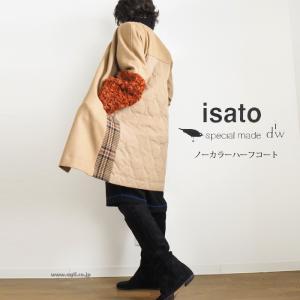 isato design works ノーカラー異素材使いコート