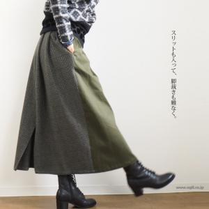 isato 前後異素材のロングスカート