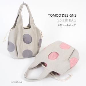 TOMOOデザインズ、新作バッグの入荷です!