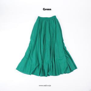 isato design works コスパよしのマキシスカート