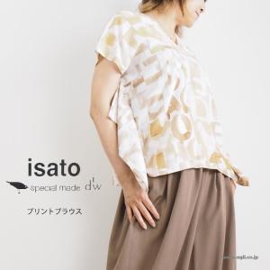 isato design works デザインブラウス2種!
