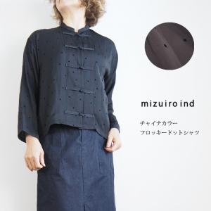 mizuiro ind チャイナカラーシ刺繍シャツ
