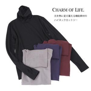 Charm of life 定番人気のインナーカットソー!