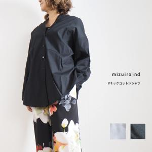 mizuiro ind 春の新作 Vネックシャツ