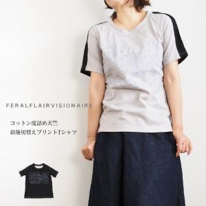 FERAL FLAIR VISHIONIRE プリントTシャツ