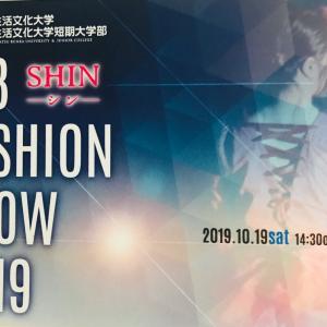 ファッションショーが開催されます!