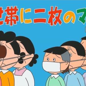 マスクたくさん用意しました〜
