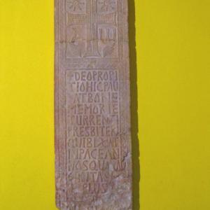 サハラのオアシス・ガダメスとリビア探訪120 ジャマヒリヤ博物館13