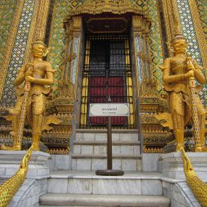 2015年3月タイ36  王宮とワット・プラケオ(エメラルド寺院)4