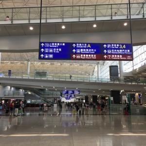 香港空港からディズニー・ハリウッド・ホテルへ(香港・マカオ)3