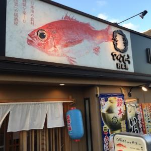 のどぐろ日本海(出雲大社)5