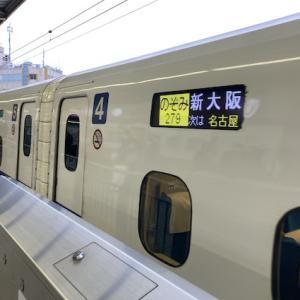 2度目のGoTo!(京都・滋賀・奈良)