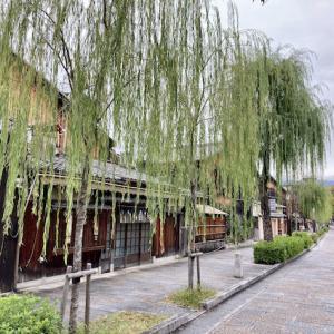 祇園「貴久政」と「虎屋茶寮」(京都・滋賀・奈良)