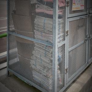 新聞がたくさん