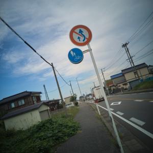 ここにも自転車が走れる歩道