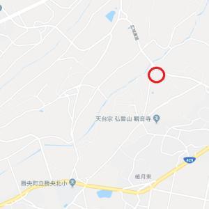 岡山県勝田郡勝央町植月東分譲地